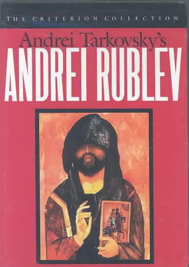 ANDREI RUBLEV BY TARKOVSKY,ANDREI (DVD)